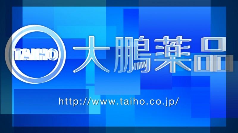 taihoyakuhin_CI.wmv.Still002