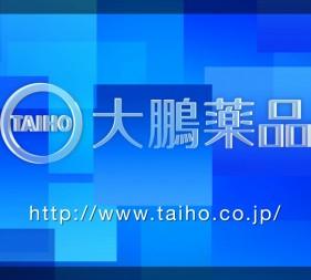 taihoyakuhin_CI.wmv.Still003