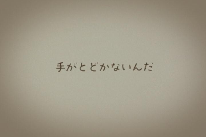 シーケンス 01.Still463