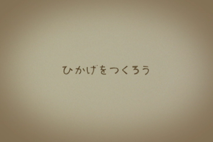 シーケンス 01.Still471