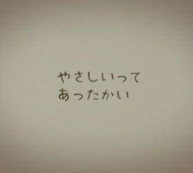 シーケンス 01.Still468