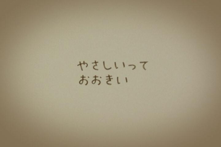 シーケンス 01.Still473