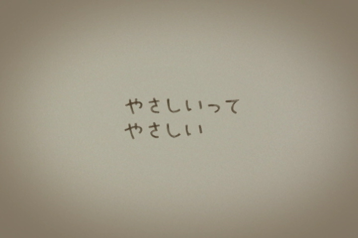 シーケンス 01.Still464