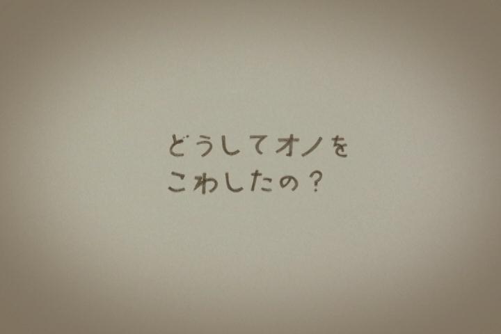 シーケンス 01.Still466