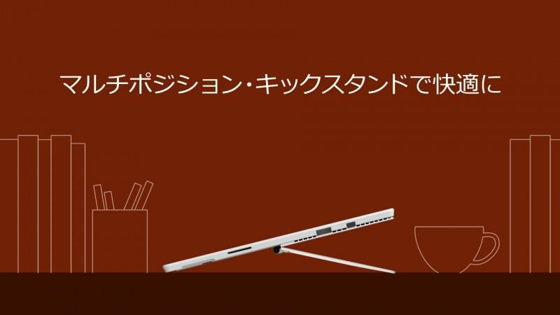 14187_shizuku_bihaku.00_01_10_04.Still006