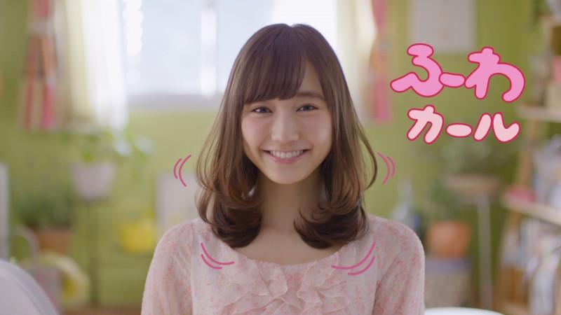kao_cape_01_haru_h264.mov.Still001