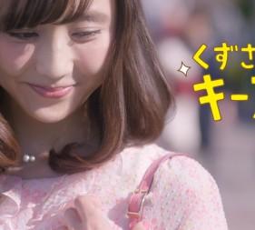 kao_cape_01_haru_h264.mov.Still003