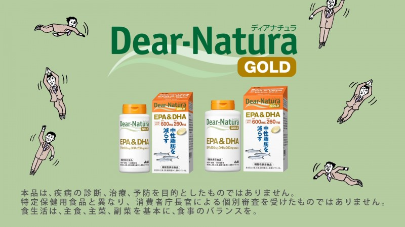 16246_dear_natura_gold_tvcm0526.mp4.00_00_17_02.Still005