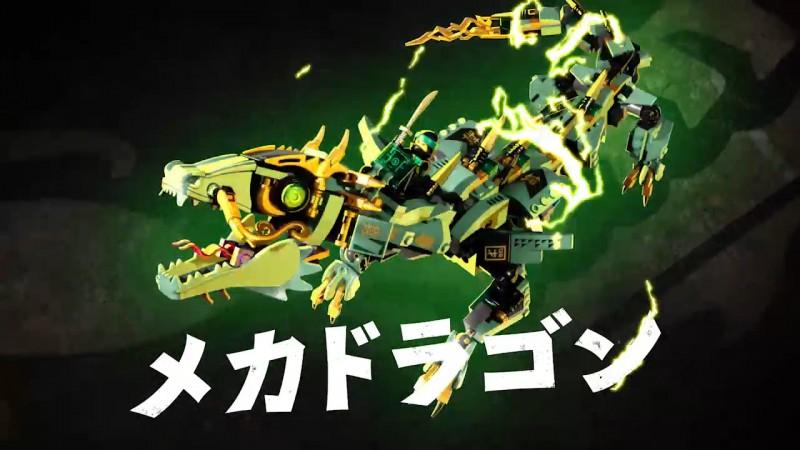 lego_ninja.mp4.00_01_46_27.Still006