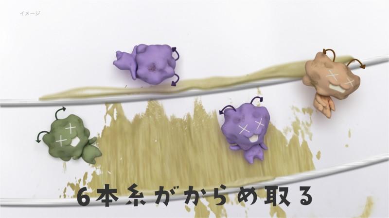 18051_kobayaku_YX042_B.mov.01_00_12_08.Still004