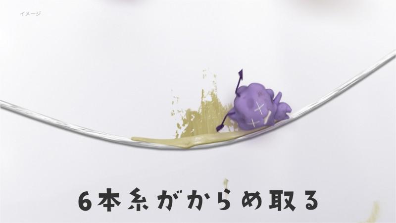 18051_kobayaku_YX042_B.mov.01_00_13_17.Still005