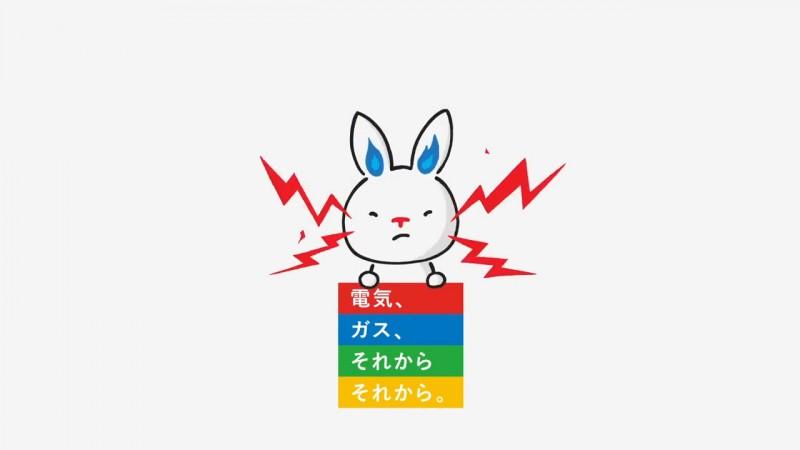 18037_TEPCO.00_00_05_05.Still003