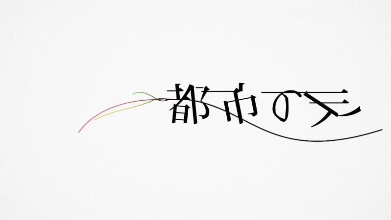 NTTUD_2_long.mp4.00_01_23_21.静止画021