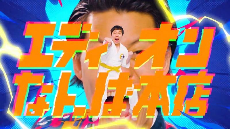 EDION_Honkoku.00_00_16_22.静止画010