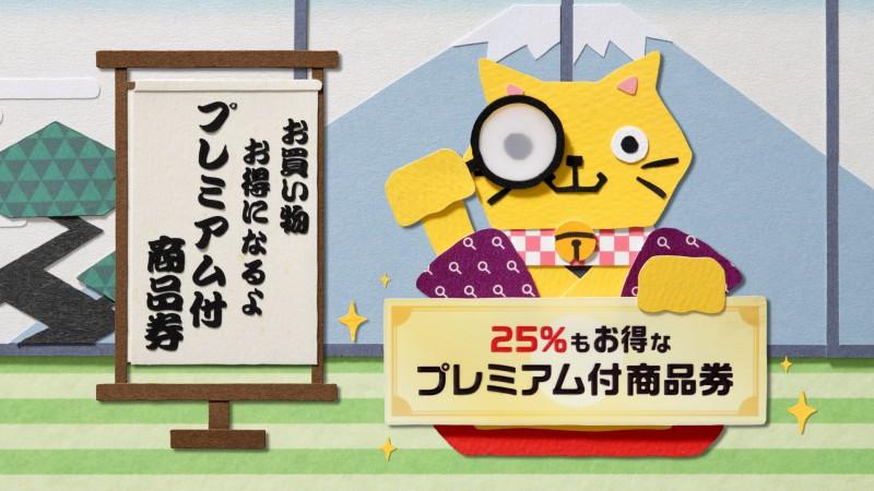 19029_naikakufu_30.mov.00_00_11_04.静止画004