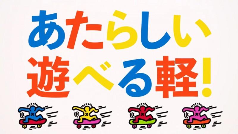 新型ハスラーTVCM「JOY&POP 登場」篇15秒.mp4.00_00_11_03.静止画005