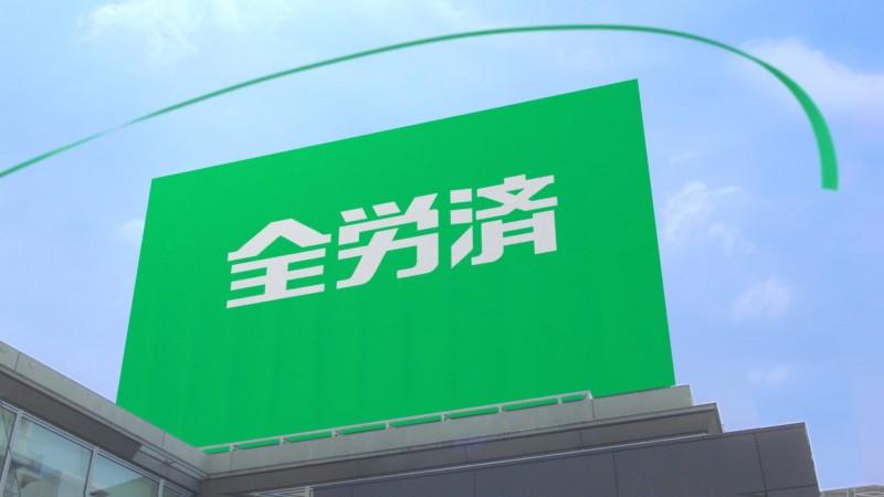 18159_kosai_WaWoMusubu.mp4.00_00_16_10.Still004