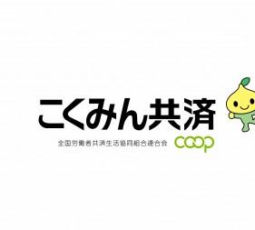 18159_kosai_WaWoMusubu.mp4.00_00_29_24.Still009