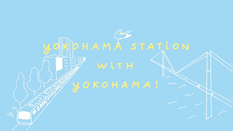 yokohama_station_renewal.mp4.00_00_26_00.静止画008