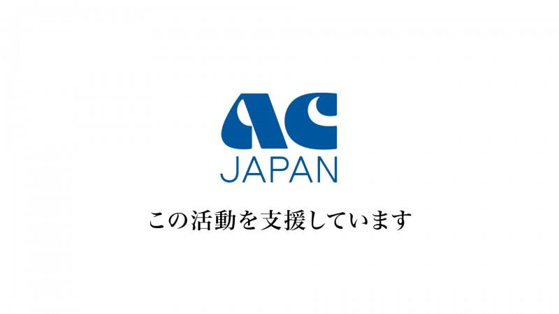 AC_2020.mp4.01_00_27_24.静止画013