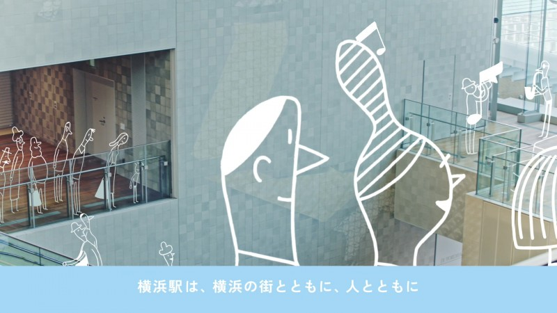 yokohama_station_renewal.mp4.00_00_19_13.静止画006