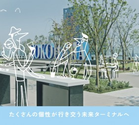 yokohama_station_renewal.mp4.00_00_13_16.静止画004