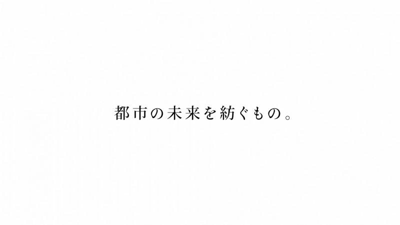 NTTUD_2_long.mp4.00_01_25_15.静止画022