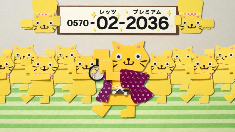 19029_naikakufu_30.mov.00_00_22_28.静止画009
