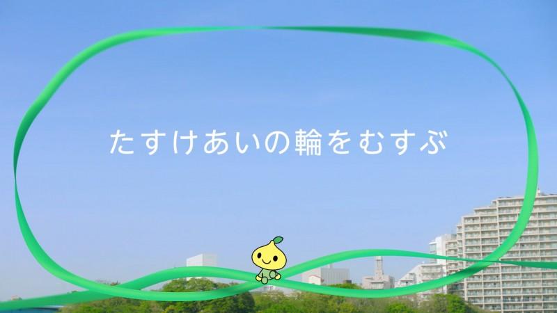 18159_kosai_WaWoMusubu.mp4.00_00_26_19.Still008